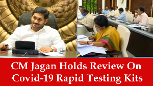 CM Jagan Holds Review On Covid-19 Rapid Testing Kits