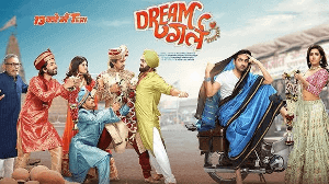 'Dream Girl' becomes Ayushmann's fastest Rs 50 crore grosser
