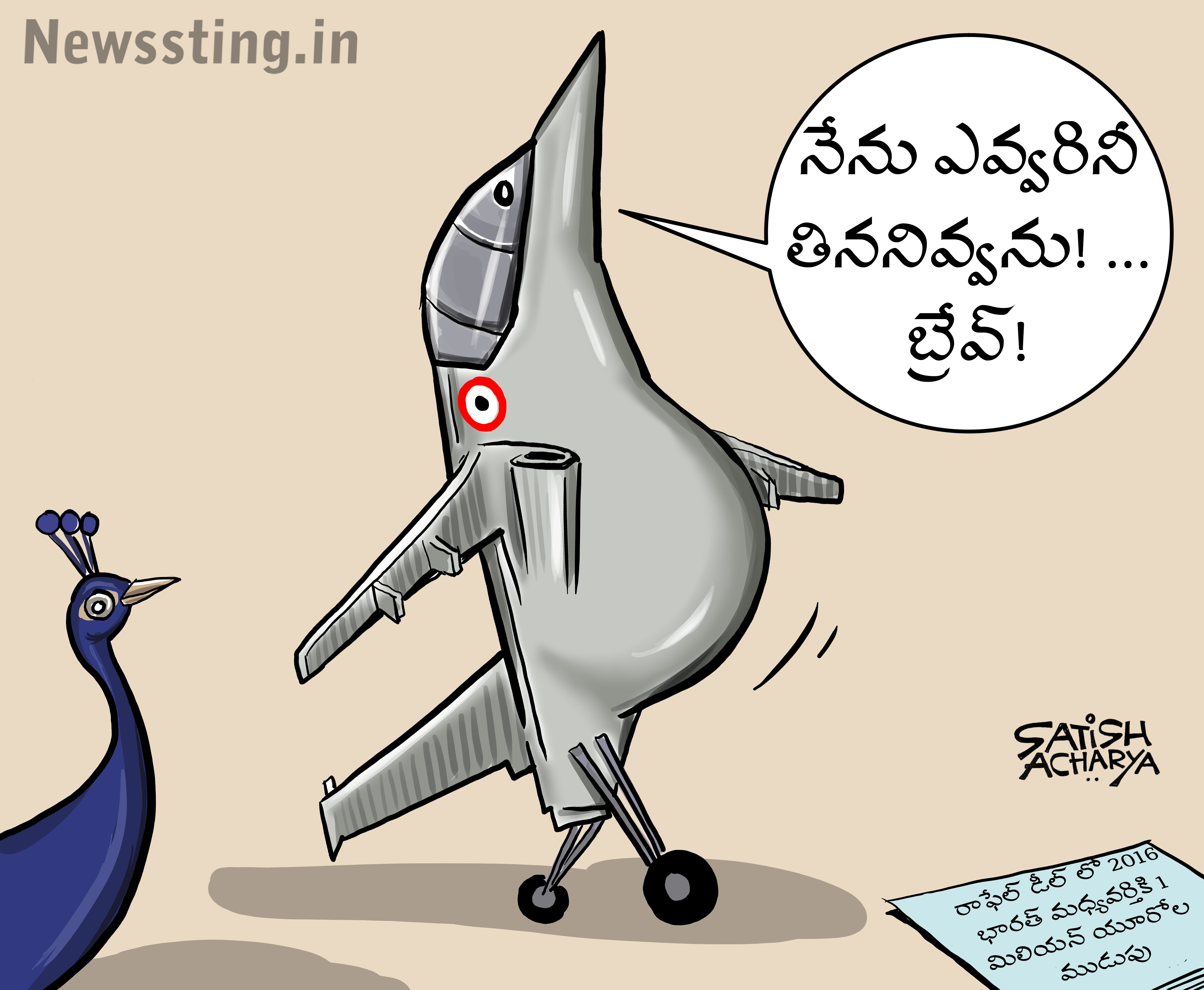 Bribes paid in Rafale deal, claims a report..