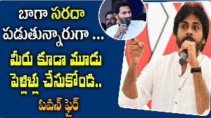 Pawan Kalyan reaction on jagan... About Three Marriages